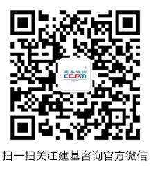 扫一扫关注河南建基亚博直播网址管理有限公司官方微信平台