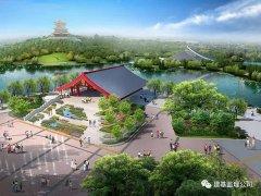 第十一届中国(郑州)国际园林博